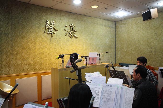 Sheng Hao Opera