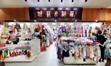罗湖布艺城Luohu textile city