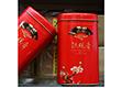 泺源茶莊Li yuan tea shop