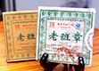 泺逢茶庄Luo Feng tea