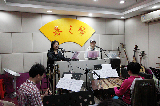 Chun Zhi Sheng Opera
