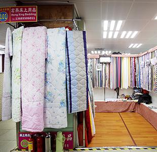 Luohu textile city