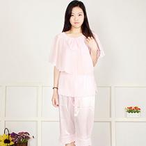 Li Fa pajamas shop