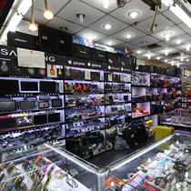 Li Fa electronics store