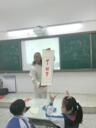 Sun Fei master went to Futian School for Paper Cutting Calligraphy inheriting.