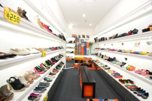 Famous shoe station