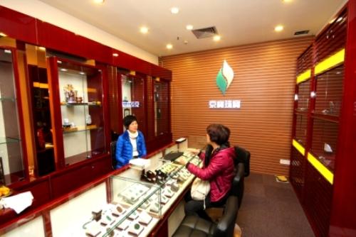 玉兔轩玉石行Yutuxuan Jade shop  2G—28