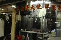Shanghai Angel tailor
