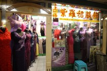 Shanghai purple luoqun clothing company