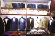 Danfeng tailor