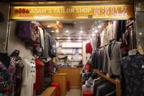 Huagang fashion 5086