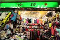 Ming FA underwear socks wholesale line