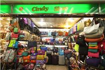 Cindy Shop  百货广场28B