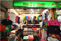Wendy Shop 百货广场17