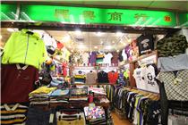 国与商行Guo Yu firm  百货广场22