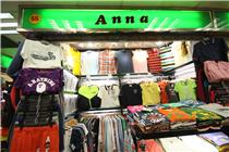 Anna 百货广场55