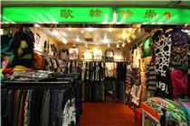 欧韩时尚女装Korea fashion women's clothing  百货广场73