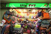 丽丽商店Lily shop  百货广场15
