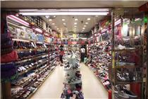 中港鞋业Zhong gang shoes  5145