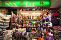 创与皮具Chung Yu leather  百货广场8