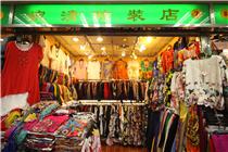 婉清时装店Wan Qing fashion shop  百货广场7