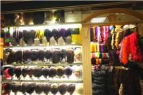 Star wig shop