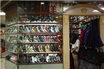 Yangyang shoe store
