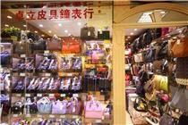 Zhuoli leather watch line