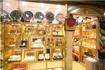 Joey Shop