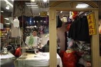 Shanghai Jinlin tailor line