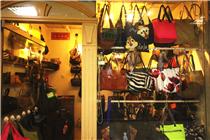 Qian Dai Zi fashion shop