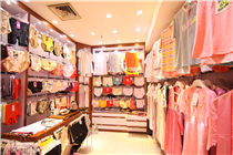 Bin Xin pajamas underwear line