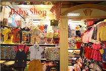 Bin Bin children's clothing store