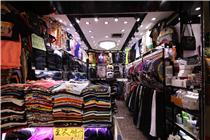A fashion store