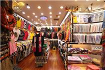 Hong Fa clothing line