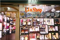 Lin Shop
