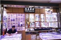 Hongtai glasses line